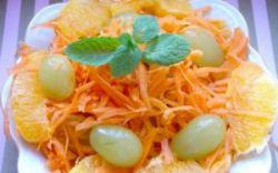 Салат из моркови с апельсинами и виноградом